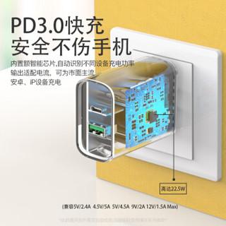 乔威(Joway)苹果PD快充头 18W快充Type-C双口 适用手机/平板/苹果iphone/华为/荣耀/小米 USB双口快充 白色
