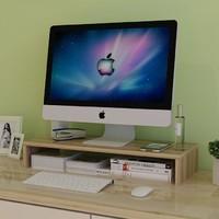 心汇 电脑显示器增高架 单层 浅胡桃色