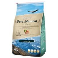 Pure&Natural 伯纳天纯 无谷低敏配方 小型成犬粮 10kg