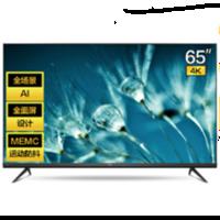 TCL 65V6 65英寸液晶电视机 4k超高清 超薄全面屏