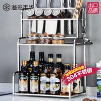 溢彩年华 厨房置物架 304不锈钢三层带筷子筒刀架 出口品质储物架30*22*60CM YCI7023