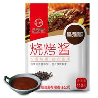古币 烧烤酱(黑胡椒味)110g *12件