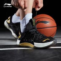 LI-NING 李宁 音速7 LOW CBA荣耀版 ABAP033 男款篮球鞋 *2件