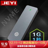 佳翼i9-GTR NVME硬盘盒全铝TYPE C USB3.1 GEN2 10G RTL9210主控 i9-GTR 2280|官方标配 双线