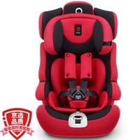 京东PLUS会员 : 感恩(ganen)宝宝汽车儿童安全座椅阿瑞斯 钢骨架汽车isofix硬接口 9个月-12岁 红黑色