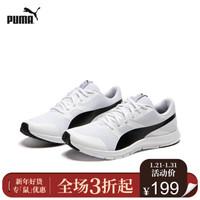 (1号0点)PUMA彪马官方360580 新款男女同款情侣拼色休闲鞋 FLEXRACER *2件