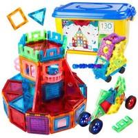 奥迪双钻(AULDEY)儿童玩具磁力窗彩窗磁力片130件+凑单品