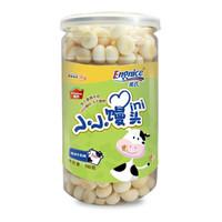 英氏(Engnice)儿童零食 特浓牛奶味 儿童饼干非磨牙棒营养奶豆小小馒头90g *2件