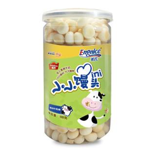 英氏(Engnice)宝宝零食 牛奶味 儿童饼干营养奶豆小小馒头90g