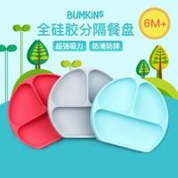 美国Bumkins宝宝餐盘硅胶吸盘碗婴幼儿童宝宝餐具防摔辅食碗 b.box餐具