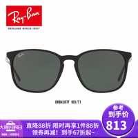 Ray-Ban 雷朋 0RB4387F 太阳镜护目镜 *2件