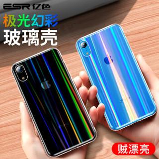 亿色(ESR) iphone xr手机壳苹果xr手机外壳 超薄防摔硅胶软边透明玻璃全包抖音款手机套 琉璃-幻彩款