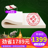 THAIAO泰国原产乳胶床垫 泰奥系列85D密度床褥子200*180*7.5cm 90%乳胶含量