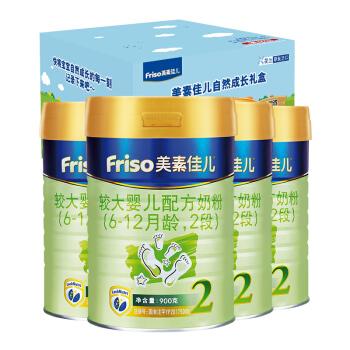 Friso 美素佳儿 美素佳儿(Friso)较大婴儿配方奶粉 2段(6-12个月婴幼儿适用)900克*4(荷兰原装进口)自然成长礼盒