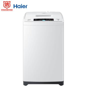 Haier 海尔 EB65M019 6.5公斤 波轮洗衣机