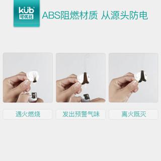 可优比(KUB) 防触电插座插头保护盖安全儿童防护盖防电插座盖保护套灰色