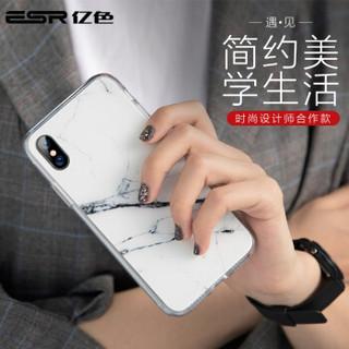 亿色(ESR)  iPhone xs max手机壳苹果xs max保护套  防摔全包透明玻璃壳抖音同款男女款  大理石-大花白