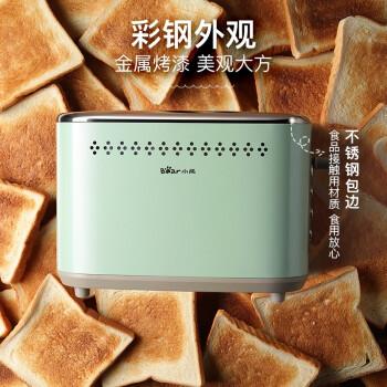 小熊(bear)DSL-C02A1 多士炉烤面包片机 晨雾绿