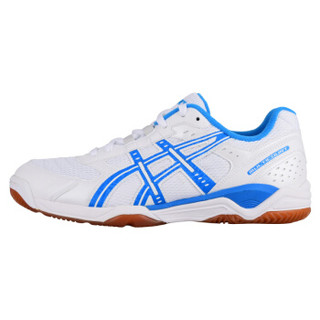 ASICS亚瑟士 乒乓球鞋男款 专业级爱世克斯兵乓球运动鞋训练鞋 B000D 白蓝色 41.5