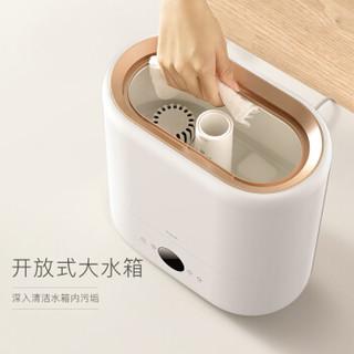 德尔玛 Deerma加湿器 卧室迷你空气加湿 家用婴儿加湿器 小米白办公室上加水加湿器  DFM-ST636