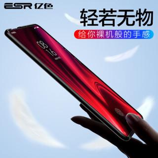 亿色(ESR) 红米k20/k20pro手机壳 红米k20pro保护套防摔全包自营 红米k20超薄磨砂防指纹硬壳女男外壳 黑色