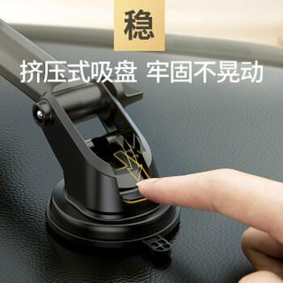 绿联 车载手机支架 仪表盘台吸盘导航支撑架 重力感应车内饰品手机座 汽车用品挡风玻璃可调节款 60990 黑色