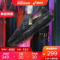 ASICS/亚瑟士 2020春夏男士跑鞋缓震透气运动鞋 反光夜跑 GEL-CONTEND 4 黑色/黑色 42.5 *3件