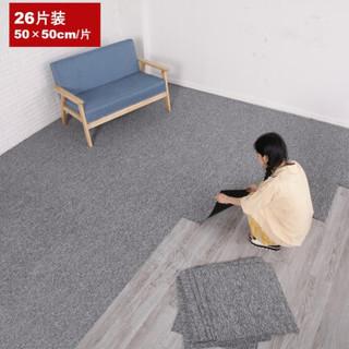QUATREFOIL 办公室会议厅酒店满铺拼接地毯方块地毯26片装(约6.5平米)送贴片 烟灰色