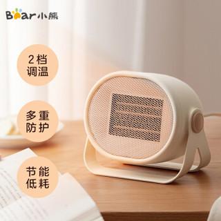 小熊(Bear)DNQ-C05A1 家用电暖器迷你暖风机 米黄色