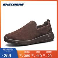 Skechers斯凯奇男鞋 冬季新款舒适保暖绒里健步鞋 懒人一脚套运动休闲鞋 54634 巧克力色/CHOC 42