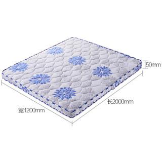 欧宝美校园床垫天然椰棕床垫现代宿舍床配套简约椰棕垫1.2米宽