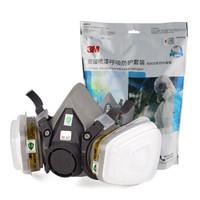 3M 6200系列 620E 防毒面具七件套装 6200半面罩*1+6001滤毒盒*2+5N11*2+501滤棉盖*2