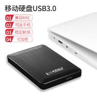 科硕移动硬盘1t手机电脑500G外置USB3.0高速资料储存320g加密2TB