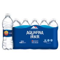 百事可乐 纯水乐 AQUAFINA 定制版苏格拉宁联名饮用水 550ml*15瓶
