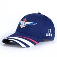 山东舰  海军舰帽棒球帽