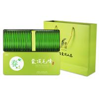 羽信 四川绿茶蒙顶毛峰高山云雾 绿茶茶叶礼盒 200g
