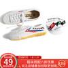 feiyue 飞跃 1-501 男女款小白鞋  501白色 42