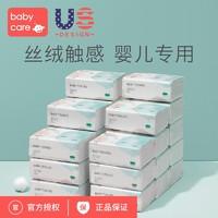 BabyCare 婴儿纸面巾 S码 100抽*24包