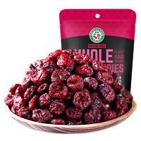 果瑞氏 美国进口无添加切片蔓越莓干226.8g *2件