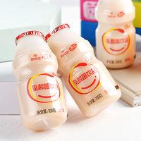 移動端 : 新希望 網紅乳酸菌飲品乳味飲品 100g*20瓶