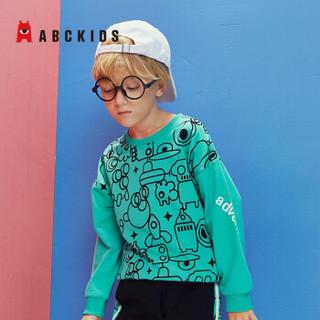 ABCKIDS童装 儿童卫衣裤套装