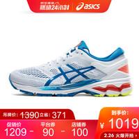 ASICS亚瑟士 GEL-KAYANO 26 1011A541-020 男子稳定跑步鞋