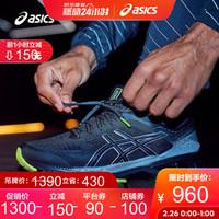 ASICS亚瑟士 GEL-KAYANO 26 LITE-SHOW 男子夜跑运动鞋