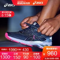 ASICS亚瑟士GEL-KAYANO 26 LITE-SHOW 女子夜跑运动鞋
