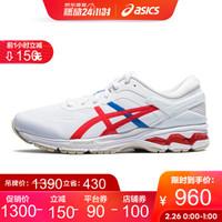 ASICS 亚瑟士 GEL-KAYANO 26 复刻东京 男子跑鞋