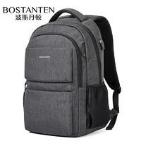 波斯丹顿双肩包男休闲商务笔记本电脑15.6英寸包书包男双肩背包