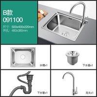 华帝  304不锈钢水槽单槽 拉丝不锈钢洗菜盆 厨房水槽 厨房洗碗盆091100 *2件
