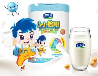 JUNLEBAO 君乐宝 小小鲁班系列 儿童成长配方奶粉 4段 800g (3-6岁)