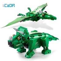 CaDA 咔搭 C51039 大颗粒拼插玩具 三角龙&翼龙