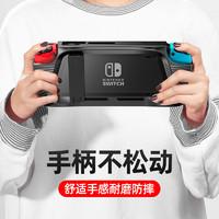Nintendo 任天堂 switch保护套国行防摔硅胶一体式壳